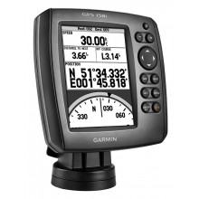 GPS 158i with Built in GPS Antenna